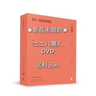 防弾少年団(BTS) - 新品未開封 BTS memories of 2019 DVD