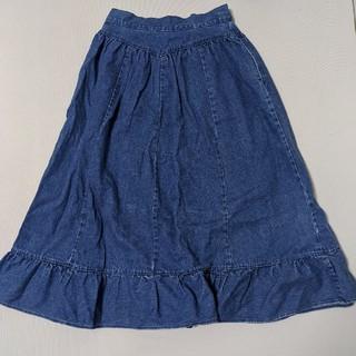ジャーナルスタンダード(JOURNAL STANDARD)の🎀古着🎀 デニム裾フリルロングスカート(ロングスカート)