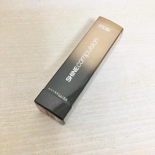メイベリン(MAYBELLINE)のマイリトルボックス☆メイベリンシャインコンパルジョンC(口紅)