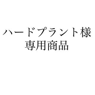 ヨウジヤマモト(Yohji Yamamoto)の20fw 新品 supreme yohji ステッカーセット(その他)