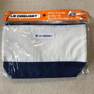 ルクルーゼ(LE CREUSET)のル・クルーゼ【ネイビー】保冷ランチトートバック(弁当用品)
