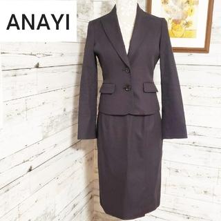 アナイ(ANAYI)の【美品】anayiスーツ上下セットアップ(スーツ)