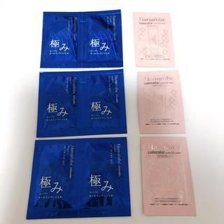 コンビ(combi)の新品 ナナローブ コロカリア サンプルセット (オールインワン化粧品)
