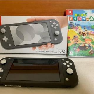 Nintendo Switch - Nintendo Switch Liteグレー & あつまれどうぶつの森