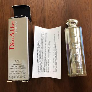 Dior - ディオール アディクトリップスティック ミニサイズ