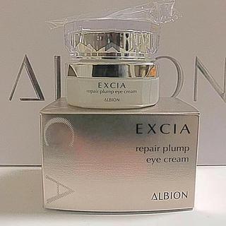 ALBION - 【未開封】アルビオン*エクシアAL*アイクリーム
