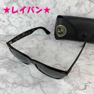 レイバン(Ray-Ban)の❤特価セール❤ 【レイバン】 サングラス 黒 RB4291 ケース付き 度なし(サングラス/メガネ)