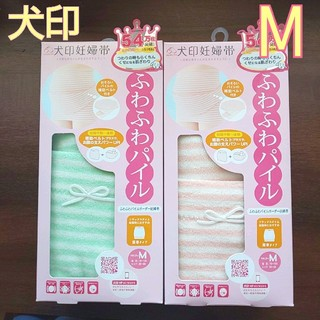 犬印 補助ベルト付 綿混 ふわふわパイルボーダー妊婦帯 M 2色セット♥️新品 (マタニティ下着)