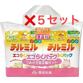 森永乳業 - チルミル つめかえ用 手口ふき付き(400g*2袋入*2箱)5セット 合計10箱