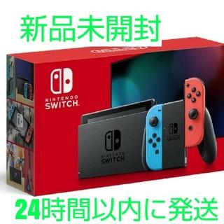 Nintendo Switch - Nintendo Switch ネオン ニンテンドースイッチ