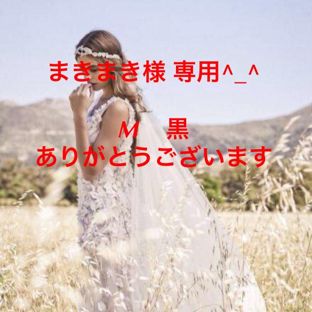 まきまき様専用 Mサイズ 黒 レディースのフォーマル/ドレス(その他ドレス)の商品写真