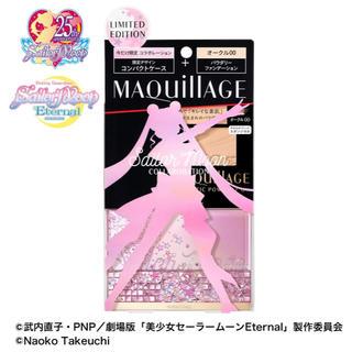MAQuillAGE - マキアージュ ドラマティックパウダリー UV セーラームーン限定デザインケース