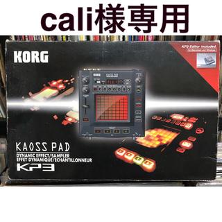 コルグ(KORG)のKORG KP3(DJエフェクター)