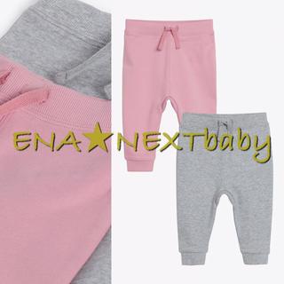 ネクスト(NEXT)のnext♡ネクスト ピンク/グレー ジョガーパンツ2P(パンツ)