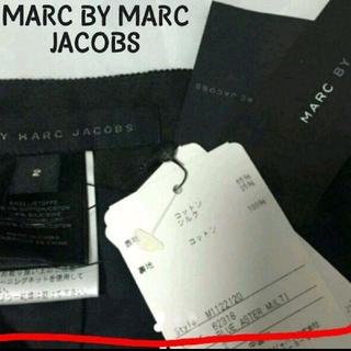 マークバイマークジェイコブス(MARC BY MARC JACOBS)の新品 MARC BY MARC JACOBS  シルク混 スカート(ひざ丈スカート)