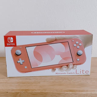 Nintendo Switch - 新品未開封  Nintendo Switch Lite  本体  コーラル