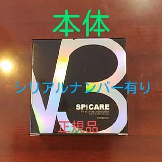 V3ファンデーション 本体