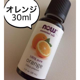 【新品】Now Foods エッセンシャルオイル オレンジ 30ml