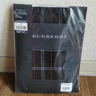 バーバリー(BURBERRY)の【新品】BURBERRY ストッキング/タイツ(タイツ/ストッキング)