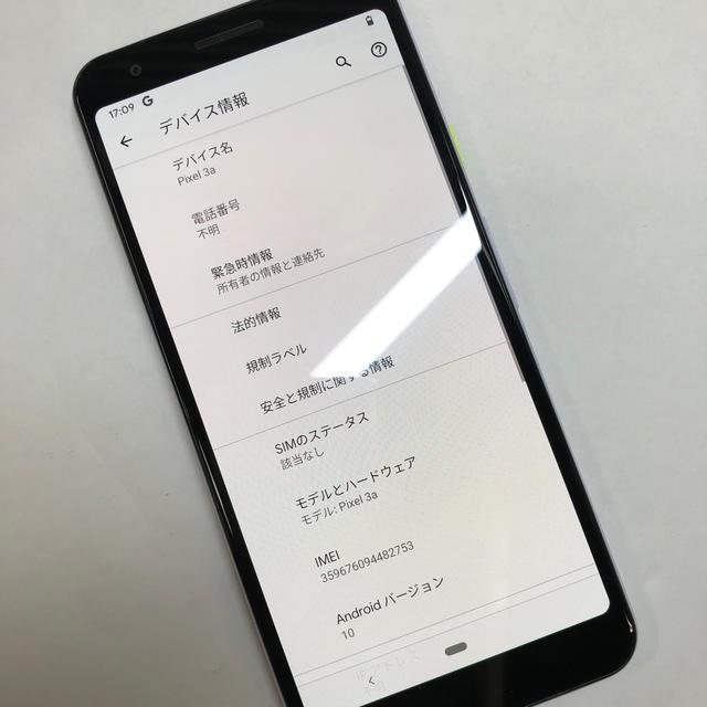 ANDROID(アンドロイド)のaki957 SoftBank Google Pixel 3a ジャンク スマホ/家電/カメラのスマートフォン/携帯電話(スマートフォン本体)の商品写真