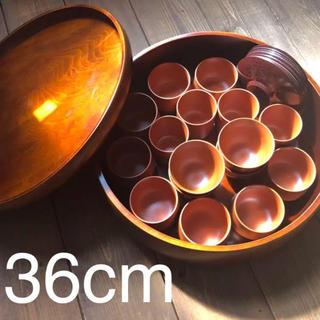 茶器3点セット 陶器 湯呑み(17個)&茶托(10個) &木製茶びつ