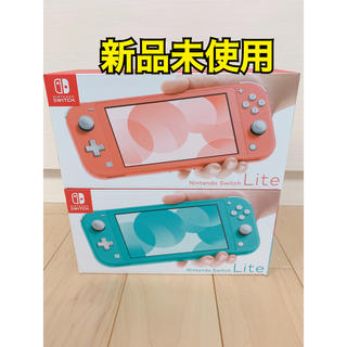Nintendo Switch - Nintendo Switch Lite ターコイズ コーラル セット