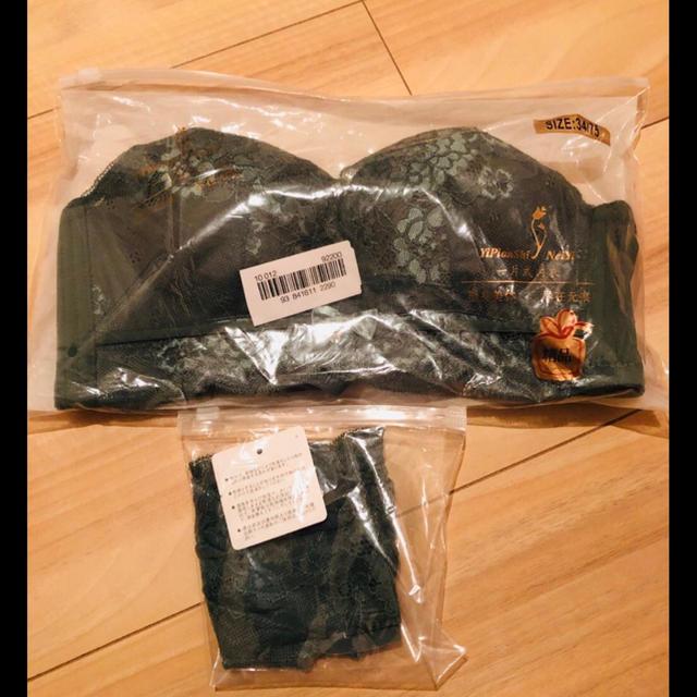 大人気!!再入荷ブラショーツセット 盛りブラ ノンワイヤー ナイトブラ グリーン レディースの下着/アンダーウェア(ブラ&ショーツセット)の商品写真