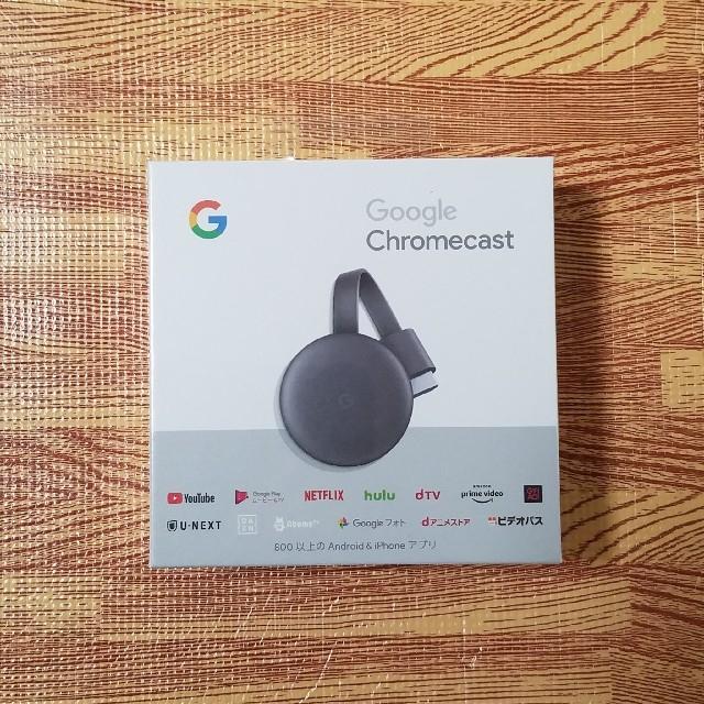 CHROME(クローム)のGoogle Chromecast クロームキャスト 第3世代 スマホ/家電/カメラのPC/タブレット(PC周辺機器)の商品写真