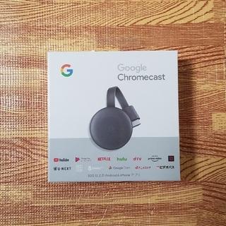 クローム(CHROME)のGoogle Chromecast クロームキャスト 第3世代(PC周辺機器)