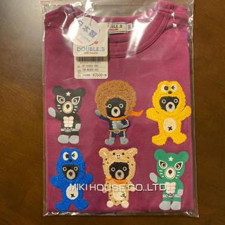 DOUBLE.B - ミキハウスダブルビー【新品】長袖Tシャツ〈100〉