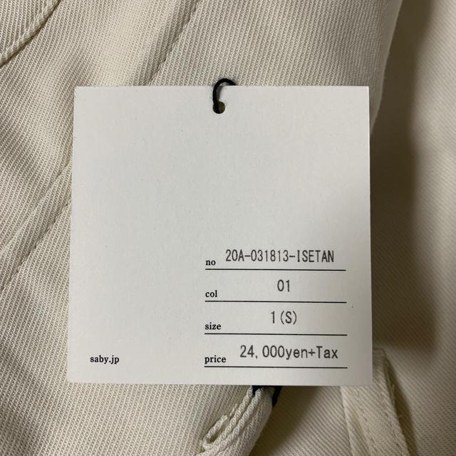 COMOLI(コモリ)のsaby 伊勢丹別注 タックバギーパンツ メンズのパンツ(スラックス)の商品写真