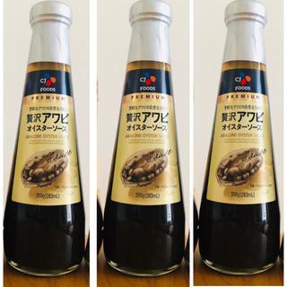 コストコ(コストコ)のコストコ CJ 贅沢アワビオイスターソース 350g 3本 | 韓国 中華 海鮮(調味料)