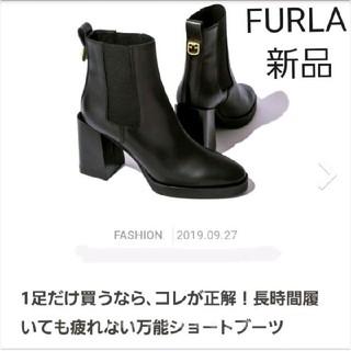 Furla - FURLA フルラ☆サイドゴア☆ショートブーツ☆新品