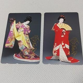 テ16新品、未使用、坂東玉三郎さんテレホンカード2枚です。(伝統芸能)