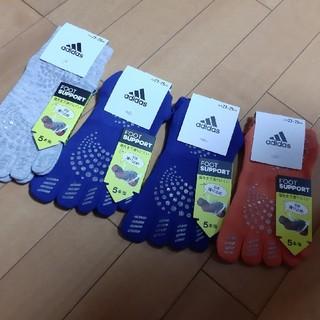 アディダス(adidas)の新品★adidas×福助レディース五本指ソックスサイズ 23~25㎝(ソックス)