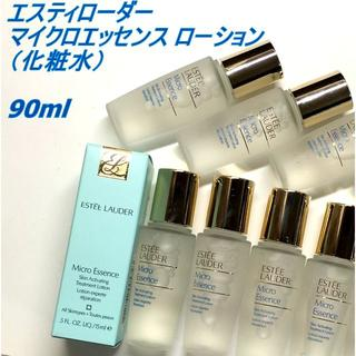Estee Lauder - 90ml★ エスティローダー マイクロエッセンス ローション