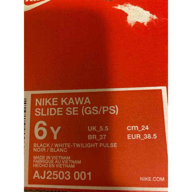 NIKE(ナイキ)の新品NIKEサンダル レディースの靴/シューズ(サンダル)の商品写真