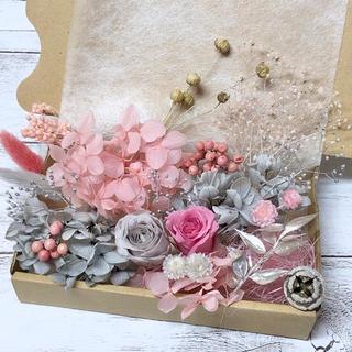 プリザーブドフラワー薔薇2輪★パールグレーとプリンセスピンク 花材詰め合わせ