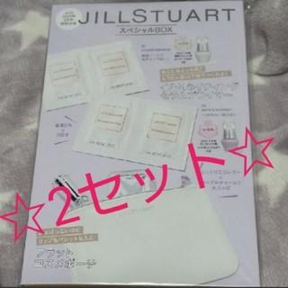 JILLSTUART - with9月号特別付録 JILLSTUART