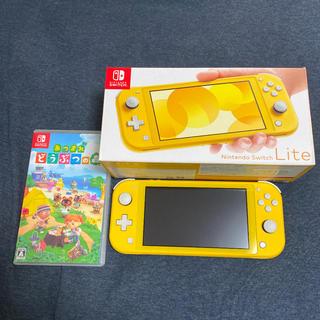 Nintendo Switch - 【保証書付き】Nintendo Switch Lite+あつまれどうぶつの森