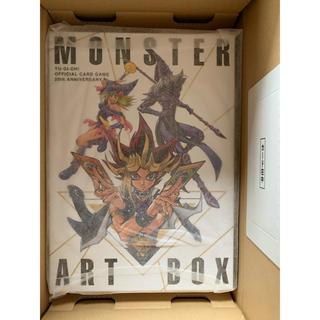 コナミ(KONAMI)の遊戯王モンスターアートボックス(カードサプライ/アクセサリ)