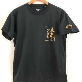 アシックス(asics)のasics Tシャツ(バレーボール)