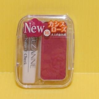 セザンヌケショウヒン(CEZANNE(セザンヌ化粧品))の新品 セザンヌ ナチュラルチークN 16(チーク)