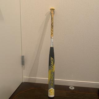 Louisville Slugger - ソフトボール3号バット ルイスビルスラッガーカタリスト2020