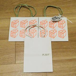 ケービーエフ(KBF)の【美品】KBF ショップ紙袋 3枚セット(ショップ袋)