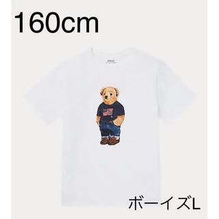 ポロラルフローレン(POLO RALPH LAUREN)の366. アイコニックベア 白T ボーイズL(Tシャツ(半袖/袖なし))