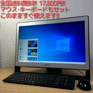ソニー(SONY)の送料無料!! SONY 21.5'フルHDワイドモニター 無線LAN装備(デスクトップ型PC)