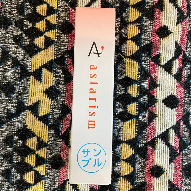 ASTALIFT(アスタリフト)の美容液 コスメ/美容のスキンケア/基礎化粧品(美容液)の商品写真
