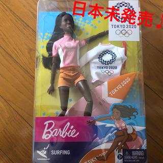 バービー(Barbie)の☆日本未発売☆ 東京2020 オリンピック サーフィン バービー(ぬいぐるみ/人形)