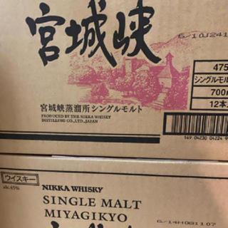 ニッカウイスキー(ニッカウヰスキー)の宮城峡 ウィスキー 700ml  24本(ウイスキー)